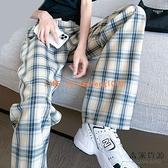 格子褲子女褲夏季薄款高腰垂感寬松直筒休閒拖地闊腿長褲【毒家貨源】