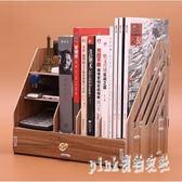辦公用品桌面收納盒抽屜式書立創意書架文件資料架文具置物架木質 js6917『Pink領袖衣社』