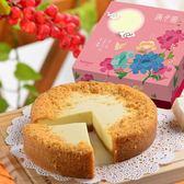艾波索【無限乳酪6吋●滿月圓】蘋果日報蛋糕評比冠軍 中秋禮盒限定