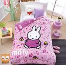 miffy豹紋紫-米飛兔加厚法蘭絨暖暖被...