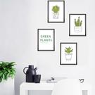 壁貼 DIY創意無痕 牆貼 貼紙【半島良品】-SK7089-植物盆栽框 50x70