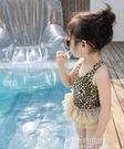 兒童泳衣 INS兒童泳衣女女童連身可愛寶寶游泳衣芭蕾裙紗紗裙式小公主泳裝 小宅妮