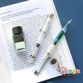 鋼筆 簡約透明彩墨鋼筆 F尖可吸墨書法練字鋼筆硬筆簽字筆 1色