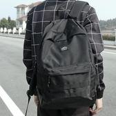 618好康鉅惠雙肩包男背包時尚學生書包大容量旅行包