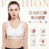 帶 日本駝背器帶成年女士超薄隱形內衣糾正夏季神器矯姿帶揹揹佳 阿卡娜