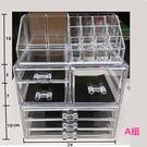 多層組合系列 不用組裝 化妝品收納盒 透明收納 口紅架 口紅收納 壓克力收納 化妝收納