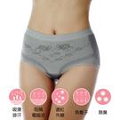 【台灣頂尖】排汗竹炭三角內褲 無痕褲 女內褲 中腰 (2入)