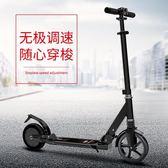 艾思維體感型電助力電動滑板車成人摺疊迷妳代步車鋰電代駕平衡車 igo秘密盒子