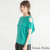 「Hot item」不對稱袖口設計上衣 - Green Parks