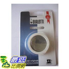 [104直購現貨] 摩卡壺 耗材 Bialetti 4-Cup Stainless 2.5英寸 3膠圈+不鏽鋼濾網 四杯_A21