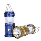 露營燈多功能LED超太陽能馬燈戶外野營露營應急燈帳篷燈拉燈手電筒【快速出貨】