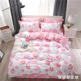 床包組北歐小清新簡約四件套1.5/1.8m學生宿舍單人床單被套床上 QG11680『樂愛居家館』