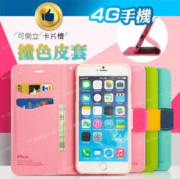 出清 側掀皮套 ASUS ZenFone 2 5.5 ZenFone 5 / 6 可插卡可立式 iPhox ~4G手機