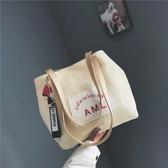 帆布包包女新款秋季時尚百搭單肩斜挎包托特包