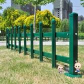 花園圍欄 鐵藝柵欄圍欄室外 鋅鋼草坪花壇綠化護欄桿 戶外花園圍欄庭院籬笆T 4色 雙12提前購