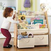 兒童書架實木繪本架幼兒園布藝圖書收納架簡易置物架小孩書柜宜家igo 全館免運