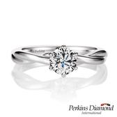 求婚鑽戒 PERKINS 伯金仕 Venus系列 50分鑽石戒指