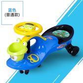兒童扭扭車妞妞溜溜車搖擺玩具寶寶車1-3-6歲 滿598元立享89折