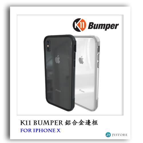 K11 Bumper iPhone X 鋁合金邊框 手機殼 保護殼 ThanoTech 蘋果