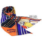 【Hermes 愛馬仕】Sangles en Zigzag皮帶圖案Twilly絲巾領結(橘X紫)