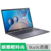 華碩 ASUS X515JP 灰 480G SSD純固態碟特仕版【i5 1035G1/15.6吋/MX330/FHD/intel/筆電/Buy3c奇展】AD