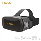 VR眼鏡 手機專用虛擬現實3d眼鏡 電影游戲家用vr設備 適配安卓蘋果手機 MKS生活主義