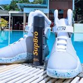 SupBro 球鞋防水防塵防污噴霧 鞋面保養鞋油 SNEAKER隔絕神器【潮男街】