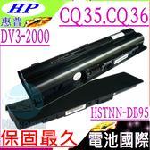 HP 電池(保固最久)-惠普 電池- PAVILION DV3-2000 DV3-2007TU,DV3-2005TX,DV3-2010EL DV3T,DV3Z,DV3-2100,
