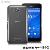 【默肯國際】Metal-Slim Sony Xperia E4g防刮透明晶透保護殼 Sony Xperia E4g