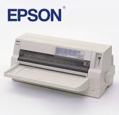 [富廉網]【EPSON】DLQ-3500C 平台式 中文 高速彩色 點陣式印表機