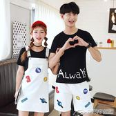 情侶裝新款韓版卡通貼布背帶裙女寬鬆學生短袖T恤衫套裝     潮流前線