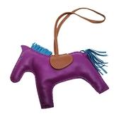HERMES 愛馬仕 紫色小馬吊飾RODEO GM HORSE CHARM  【BRAND OFF】