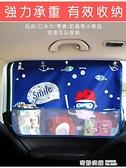 汽車遮陽簾車內用車窗簾防曬隔熱擋吸盤式自動伸縮側窗通用遮陽擋 ATF 奇妙商鋪