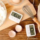 定時器家用廚房日本時間提醒管理器電子鬧鐘學生正倒計時器「多色小屋」