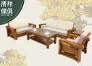【新竹清祥傢俱】Y-502型非洲柚木板椅沙發組 柚木沙發 大小茶几 1+2+3 下標前請詢問有沒有現貨