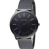 Calvin Klein Minimal 俐落米蘭時尚腕錶 K3M21421