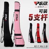 超輕便高爾夫球包男女款練習場打球槍包可折疊小槍包 QQ28026『MG大尺碼』