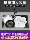 黑色納米簡約304不銹鋼手工水槽單槽廚房台下盆洗菜盆大洗碗池吧陽台CY『新佰數位屋』