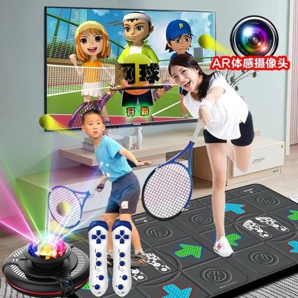 舞霸王無線跳舞毯雙人電視接口電腦兩用體感跑步機手舞家用跳舞機
