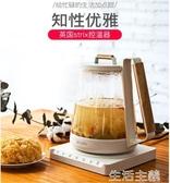 泡茶機 酷璞KUPU智慧養生壺泡茶機多功能煮茶器煮花茶鋼化玻璃電熱水壺 MKS生活主義