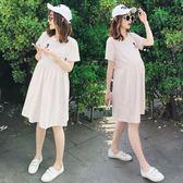 孕婦夏裝洋裝2018新款韓版薄款短袖中長款裙子夏季寬鬆孕婦上衣 9號潮人館