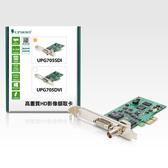 UPG705SDI 高畫質HD影像擷取卡  UPG705SDI