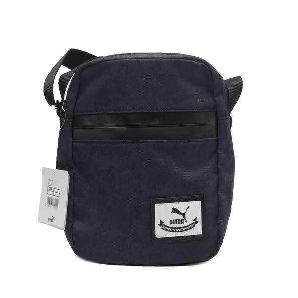 Puma Grade Bag [07384106] 肩背 斜背 側背包 運動 休閒 輕量 收納 灰黑