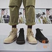 帆布馬丁靴男休閒百搭透氣工裝靴秋冬棉鞋保暖高幫靴子【橘社小鎮】