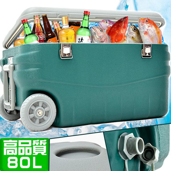 80公升釣魚冰桶行動冰箱攜帶式80L冷藏箱保溫桶保溫箱保冰袋保鮮袋保溫袋擺攤休閒汽車戶外露營