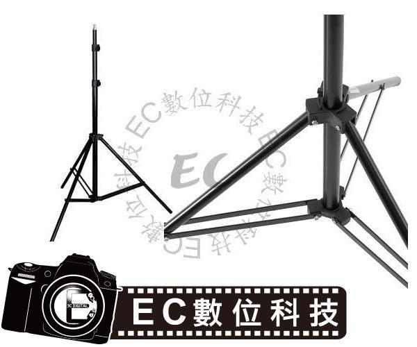 【EC數位】加強避震型 2米燈架 閃光燈架 棚燈架  補光燈架 外拍燈架 攝影燈架 柔光傘架 2M
