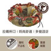 【毛麻吉寵物舖】Bowsers杯型極適寵物床-清新花園L 寵物睡床/狗窩/貓窩/可機洗