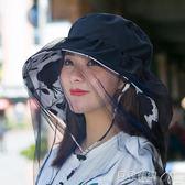 防蚊帽遮陽帽太陽帽戶外防蚊帽夏天女士網紗帽遮臉帽防曬面紗青年  嬡孕哺