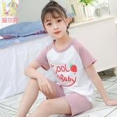 睡衣 夏裝兒童睡衣女童家居服套裝女孩純棉空調服小孩短袖薄款寶寶夏季
