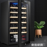 VNICE VN-24P紅酒櫃恒溫酒櫃子冰吧家用迷你小型茶葉壓縮機冷藏櫃『蜜桃時尚』